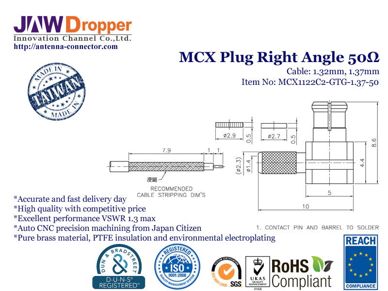 MCX Plug Male Right Angle Coaxial Connector 50 ohms for 1.13mm Cable