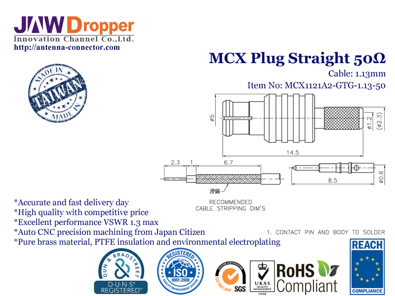 MCX Plug Male Straight Coaxial Connector 50 ohms for 1.13mm Cable