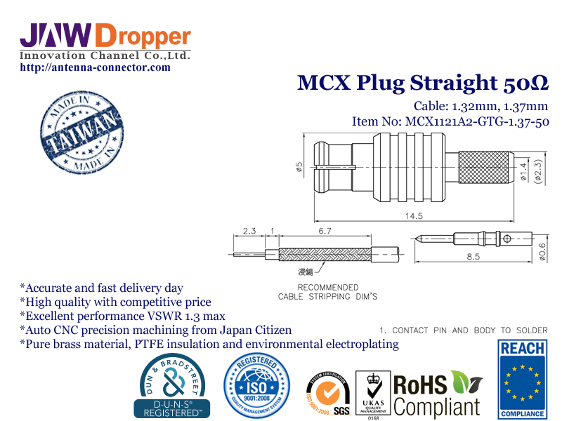 MCX Plug Male Straight Coaxial Connector 50 ohms for 1.32mm, 1.37mm Cable