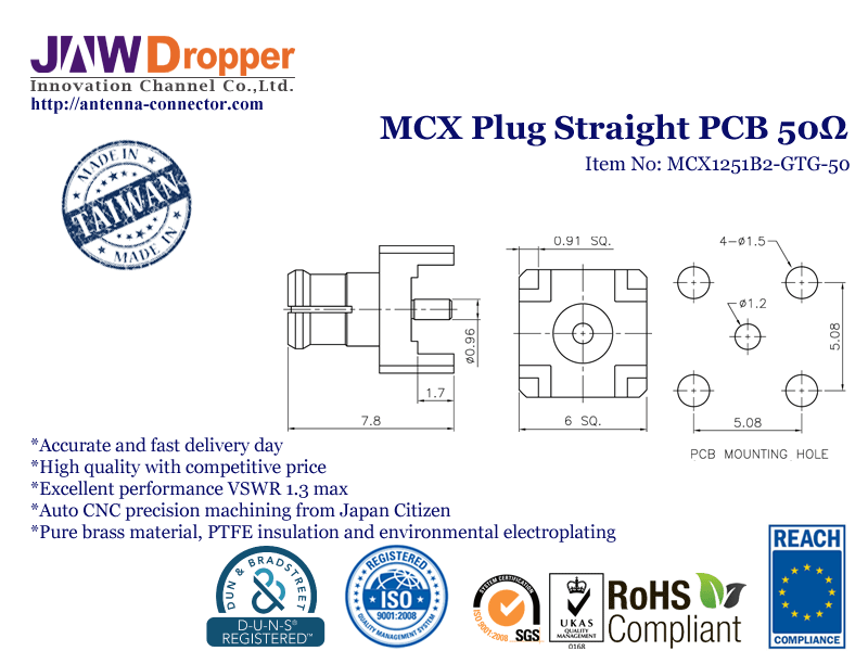 MCX Plug Male Straight PCB Coaxial Connector 50 ohms