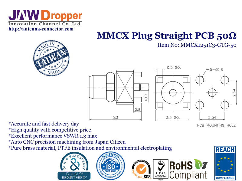 MMCX Plug Male Straight PCB Coaxial Connector 50 ohms
