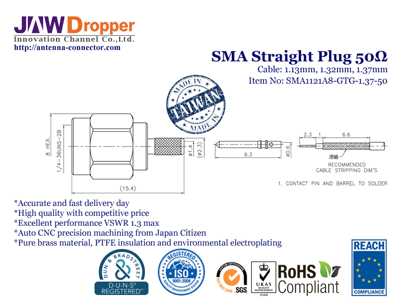SMA Plug Male Straight Coaxial Connector 50 ohms For 1.13mm, 1.32mm, 1.37mm Cable